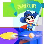 黄南网络公司